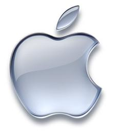 Noticia en tiempo real: Maniobra espectacular de Apple
