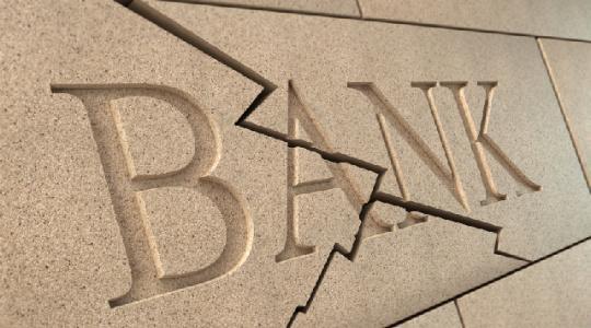 Cuatro bancos españoles para comprar hoy